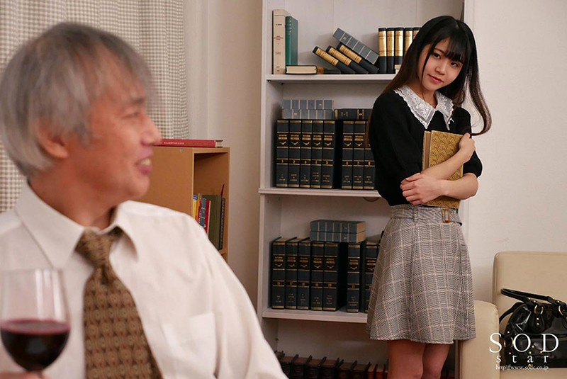 STARS-220 Studio SOD Create - A young face literary girl is a gentle slut who is a middle-aged professor who is more than 30 years old Nagano Ichika big image 2