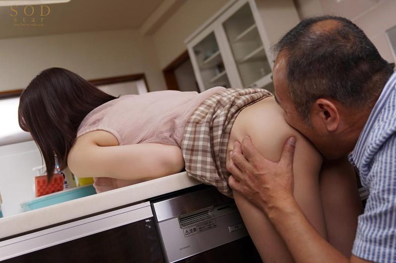 「お義父さんやめてください…」 夫に言えない義父との姦淫 中年オヤジとのねっとり変態セックスに溺れる若妻 唯井まひろ 8枚目
