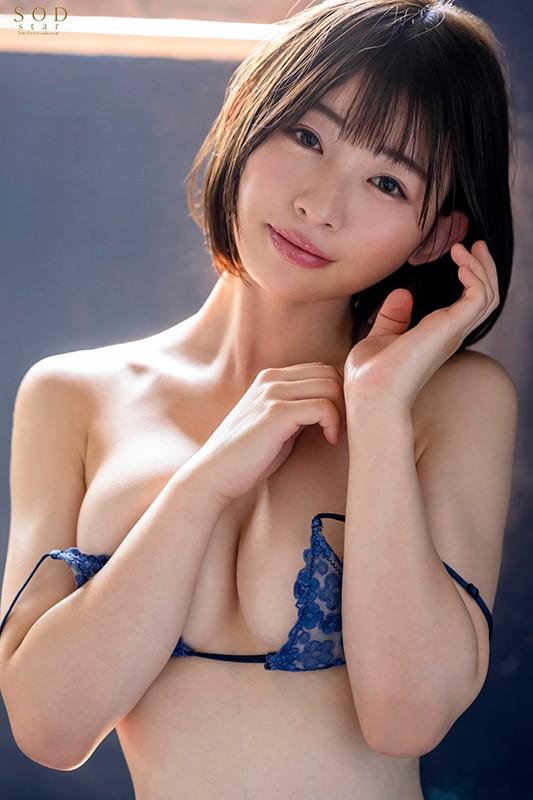 奇跡の復活 女優としての本気を見せる覚醒SEX4本番 宮島めい 2枚目