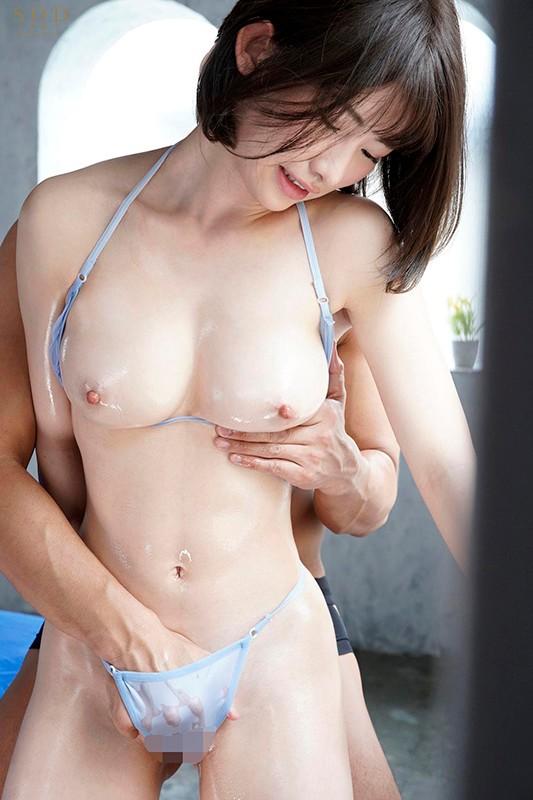 奇跡の復活 女優としての本気を見せる覚醒SEX4本番 宮島めい 5枚目
