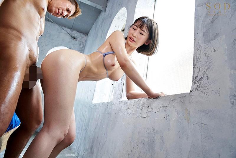 奇跡の復活 女優としての本気を見せる覚醒SEX4本番 宮島めい 7枚目