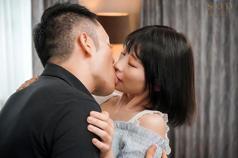 ぽってり肉厚な唇で僕を誘う幼馴染とぎゅっと、ずっと、キス。そしてSEXしまくった週末3連休。 宮島めい 画像5