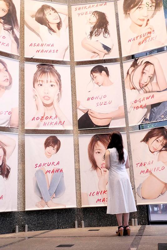 OPPAIグランプリ2020優勝 花丸くるみ(20) 緊急発売 AV出演 キャプチャー画像 7枚目