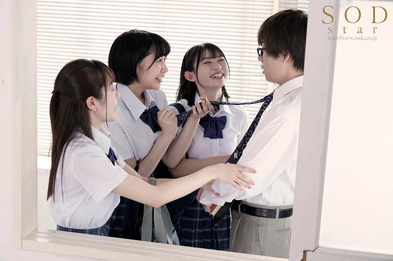 教育実習生が巨根と聞きつけ校内中どこでも求愛ハーレム4Pを仕掛ける学園一美少女トリオ 3