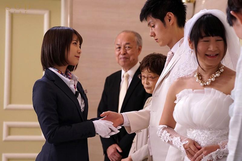 戸田真琴 結婚式最中の新郎に強●中出しさせる美人ウェディングプランナー2