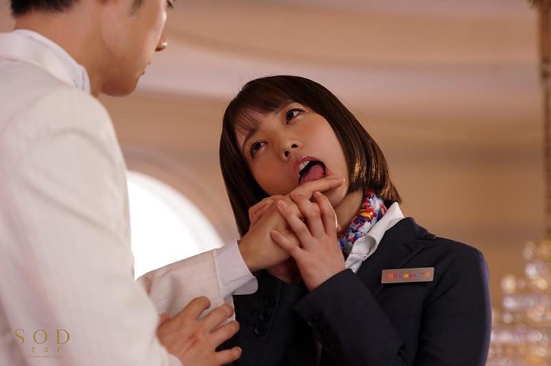 戸田真琴 結婚式最中の新郎に強●中出しさせる美人ウェディングプランナー3
