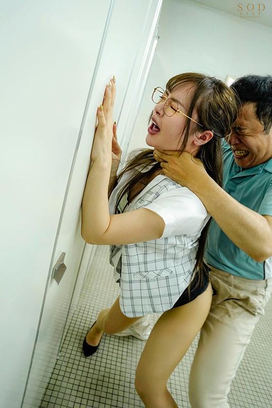 衣服潜り込み痴● 完全着衣潜入アングル 小倉由菜8