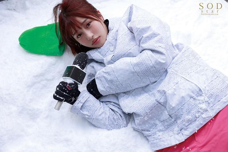 ロケ帰り相部屋NTR 大雪で東京に帰れなくなったお天気お姉さんが、仕事の愚痴を聞いてくれる新人ADと妊娠するまで中出ししまくった一晩。 唯井まひろ3