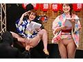初夏スペシャル!トビジオっ!特報NEWS 勤...のサンプル画像 12