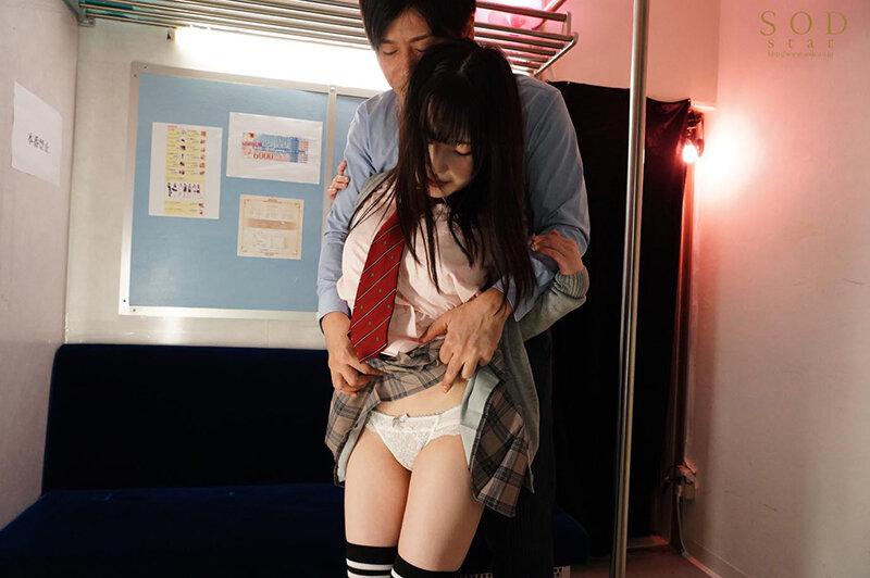 ウブで敏感な巨乳新人風俗嬢 Mで感じやすい彼女はお客様に責められまくり気持ち良さに抗えず本番してしまう! 朝田ひまり 画像8