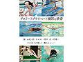【数量限定】一流競泳選手 青木桃 AV DEBUT 全裸水泳2021 パンティと写真付き 画像5