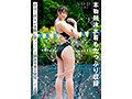 【数量限定】一流競泳選手 青木桃 AV DEBUT 全裸水泳2021 パンティと写真付き 画像7