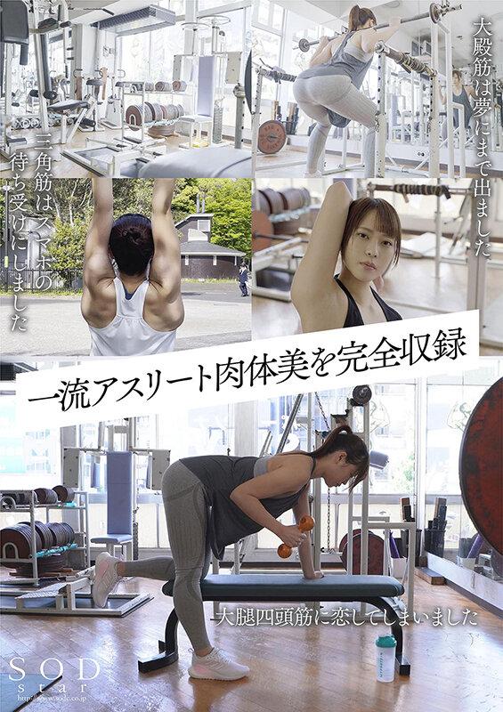一流競泳選手 青木桃 AV DEBUT 全裸水泳2021【圧倒的4K映像でヌク!】 3