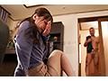 [STARS-355] 「お義父さんやめてください…」 夫に言えない義父との姦淫 中年オヤジとのねっとりベロチュー変態セックスに溺れる若妻 小倉由菜
