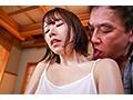 [STARS-396] 現役女子大生のうぶなカラダをおやじの舌が這いまわる全身ヨダレまみれ汗まみれ愛液まみれ性交 真白美生