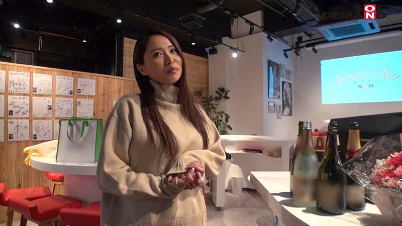 STKO-012 Studio SOD Create - SOD Bar Documentary - The Plan Sending Crazy Girls Home And Picking The