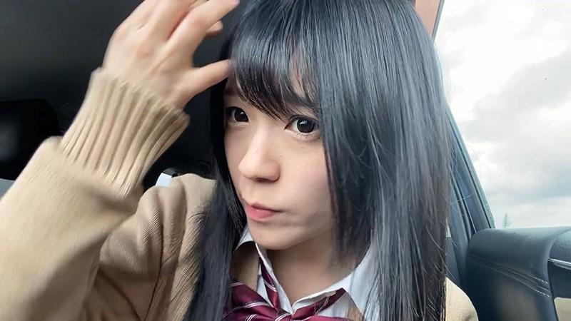 精飲交際 精子大好き黒髪サセ子ちゃんとごっくん密会デート 画像3