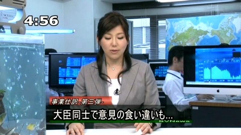 本物!ガチマジ東北の某地方局本物美人女子アナウンサーAVデビューで潮!潮!潮!