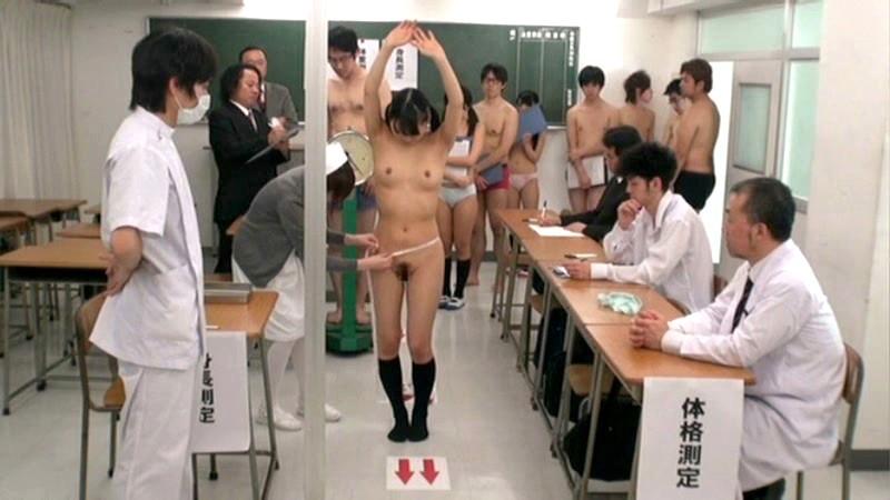 Cmnf doctor exam