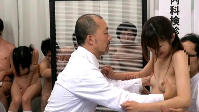蒼乃ミクが男子生徒の前でおっぱい診断
