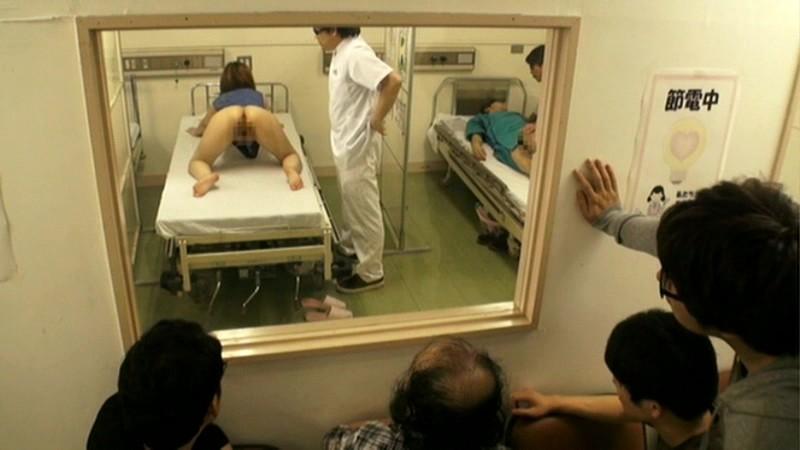 羞恥!下半身丸出し総合病院のサンプル画像12