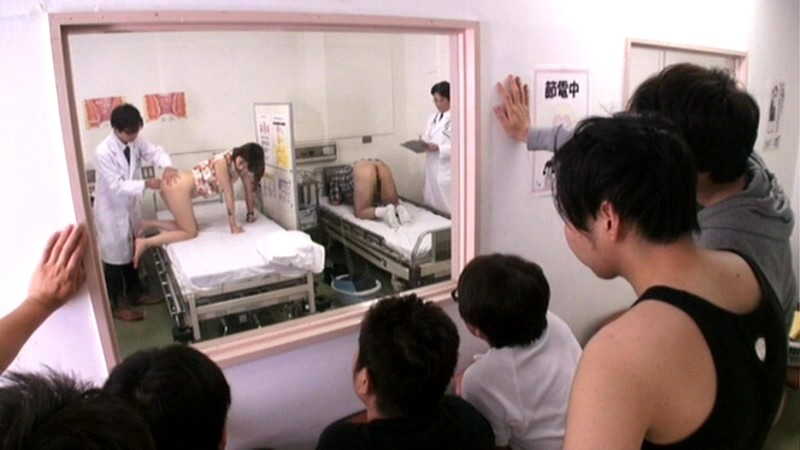 羞恥!下半身丸出し総合病院のサンプル画像19