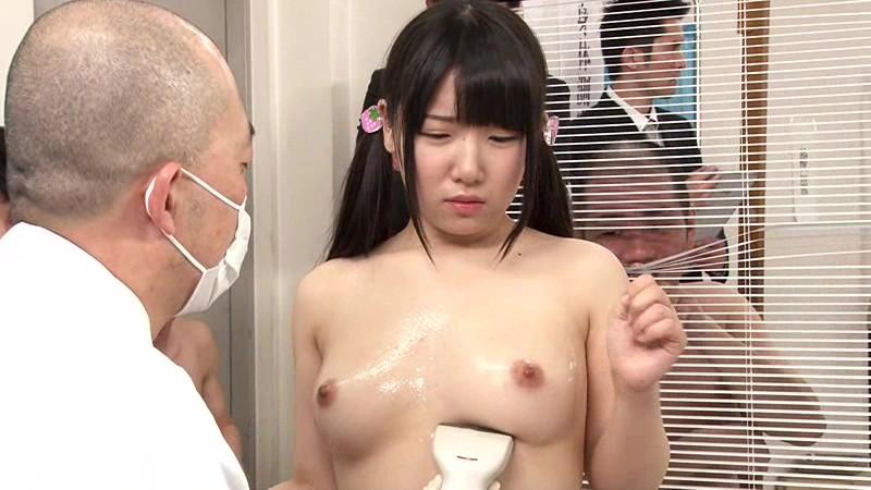 巨乳でロリでパイパンの女性の、健康診断アナル羞恥プレイ動画!エロい乳してます!【おっぱい】