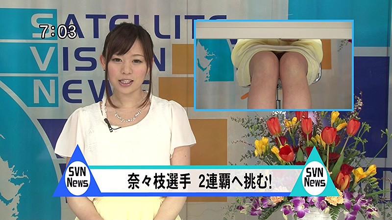 新人アナウンサー 浅倉領花 ぶっかけ・潮吹き・実況ナマ中継! 画像1