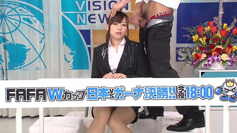 新人アナウンサー 浅倉領花 ぶっかけ・潮吹き・実況ナマ中継! 画像11
