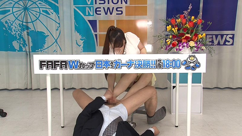 新人アナウンサー 浅倉領花 ぶっかけ・潮吹き・実況ナマ中継! 画像2
