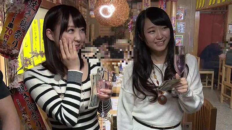 【エロ動画】パンスト姿のお姉さん素人の、羞恥電マプレイエロ動画!エロいおっぱいですね!