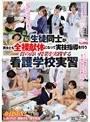 羞恥 生徒同士が男女とも全裸献体になって実技指導を行う質の高い授業を実践する看護学校実習(1svdvd00534)