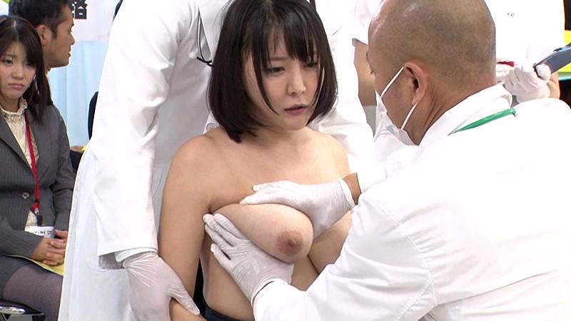 巨乳のOL、羽生ありさ(小峰ひなた)の健康診断プレイエロ動画!!【おっぱい】