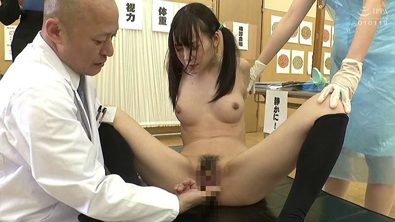 Subtitle cmnf enf japanese hospital patient examination