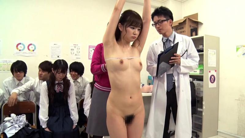 羞恥男女が体の違いを全裸になって学習する質の高い授業を実践する共学●校の保健体育5