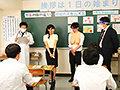 羞恥 新任女教師が学習教材にされる男子校の性教育 生徒の目...sample1