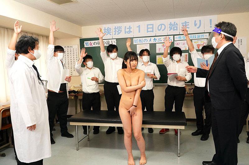 羞恥 新任女教師が学習教材にされる男子校の性教育 生徒の目の前で無遠慮な指が膣に挿入される!プライドは崩壊するが、子宮の奥から愛液があふれ出る6 4