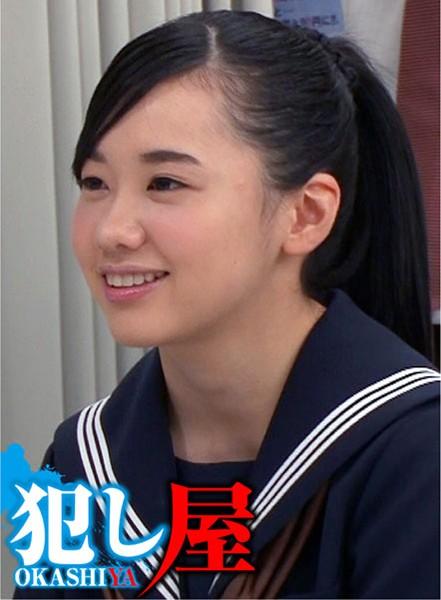 SVOKS-034 Mikoto-chan