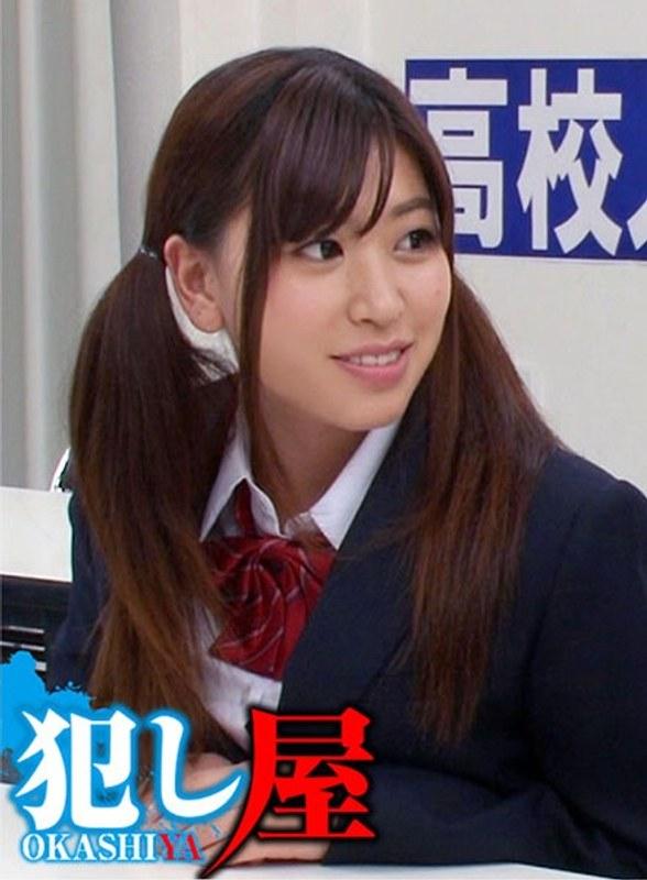 【AV紹介】 【サディスティックヴィレッジ】三奈【ハイビジョン/潮吹き】