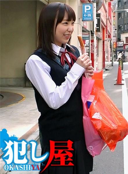SVOKS-042 Haruka-chan