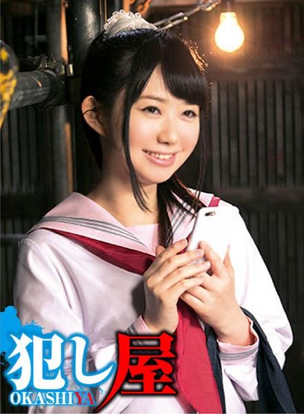SVOKS-048 Satoko-chan