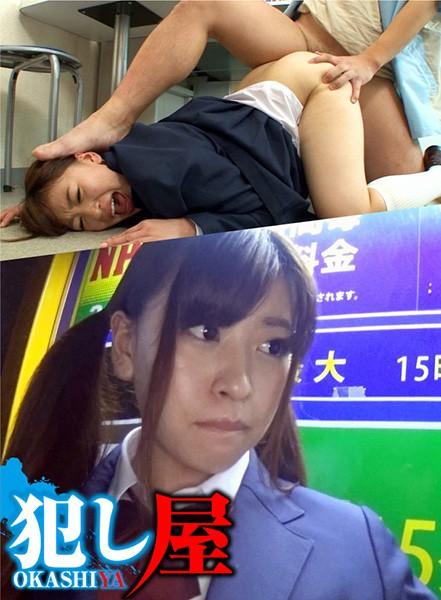 SVOKS-055 Ena-chan