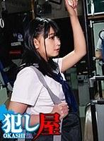 愛梨ちゃん Fカップ 1svoks00057のパッケージ画像