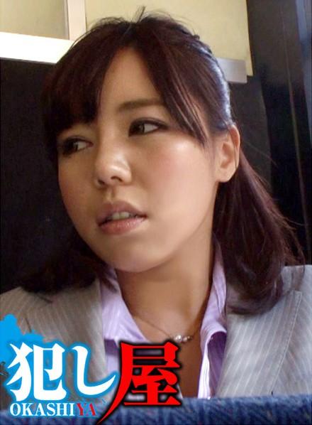 【AV紹介】 【サディスティックヴィレッジ】沙羅さん Fカップ【ハイビジョン/痴漢】