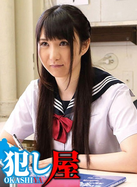 SVOKS-061 Reimi-chan