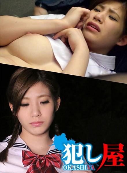 SVOKS-074 Emi-chan
