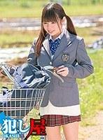 ミミちゃん 1svoks00085のパッケージ画像