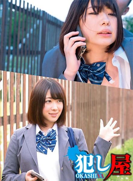 SVOKS-086 Aoi-chan