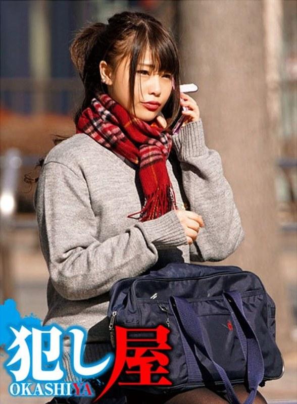 SVOKS-094 Tsukihi