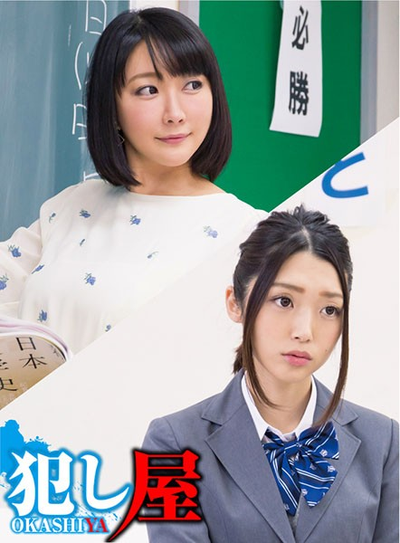 SVOKS-104 Kanae & Teacher Arisa